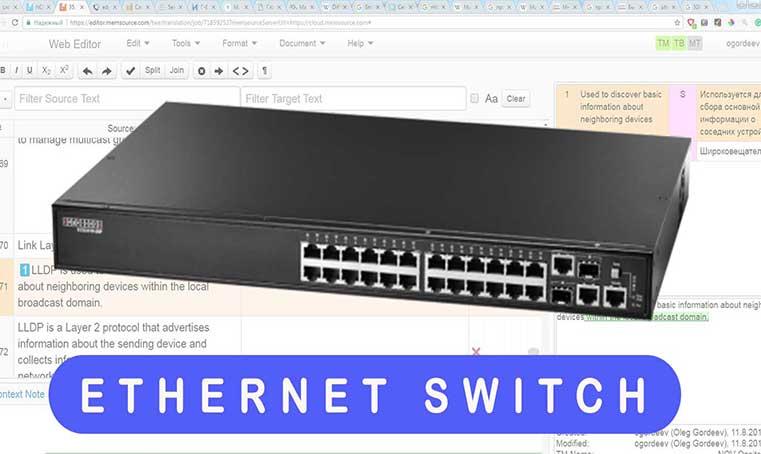 Translation_Ethernet-switch